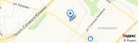 Rim-Art школа-студия аэрографии на карте Уфы