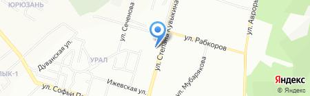 АпельсинЪ на карте Уфы