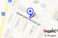 Схема проезда до компании АВТО-СТРОЙ в Уфе
