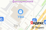 Схема проезда до компании Банкомат, Газпромбанк в Уфе