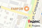 Схема проезда до компании АльфаУфаПрофМонтаж в Уфе