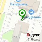 Местоположение компании Центр лечебного и профилактического питания городского округа г. Уфа, МАУ