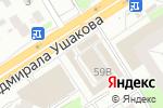 Схема проезда до компании ЛапУшки в Перми