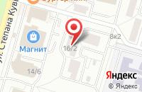 Схема проезда до компании Урал Эксперт в Уфе