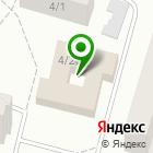 Местоположение компании КомСтайл Плюс