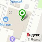 Местоположение компании Центр высшего водительского мастерства