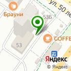 Местоположение компании Канцелярский магазин