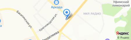 Полноцвет на карте Уфы