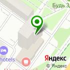Местоположение компании Форте-ВД