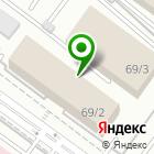 Местоположение компании АМОТЕХ