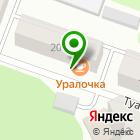 Местоположение компании АСТРУМ