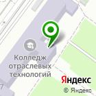 Местоположение компании Автошкола XXI век