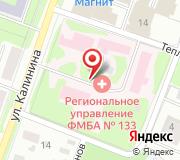 Территориальный отдел Межрегионального управления №91 Федерального медико-биологического агентства России