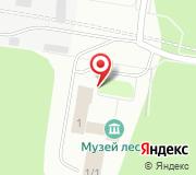 Управление Федеральной службы по ветеринарному и фитосанитарному надзору по Республике Башкортостан