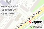 Схема проезда до компании Участковый пункт полиции в Уфе