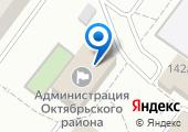Администрация Октябрьского района городского округа г. Уфа на карте