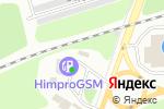 Схема проезда до компании ХИМПРОДУКТ-АЗС в Перми