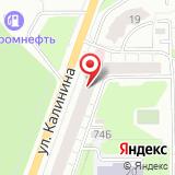 Библиотека №14 им. М.Ю. Лермонтова