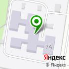 Местоположение компании Детский сад №30, Лесовичок