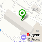 Местоположение компании АвиаЭкспресс