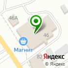 Местоположение компании Оптово-розничный магазин