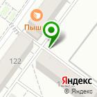 Местоположение компании Кальянофф