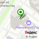 Местоположение компании АРХОБЪЕКТ