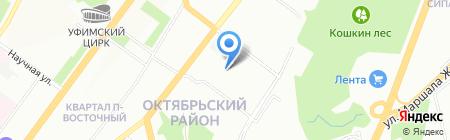 Башкирские Системы Безопасности на карте Уфы