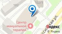 Компания Центр мануальной терапии на карте