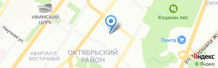 Современные системы безопасности на карте Уфы
