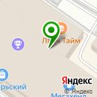 Местоположение компании Визитка