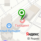 Местоположение компании Геомассив-Урал