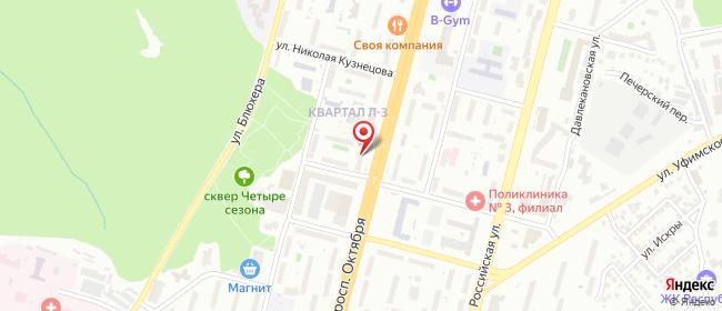 Карта расположения пункта доставки Халва в городе Уфа
