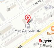 Отдел Управления Федеральной службы государственной регистрации кадастра и картографии по Республике Башкортостан по Ишимбайскому району