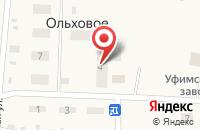 Схема проезда до компании Серебряная лошадь в Ольховом