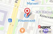 Автосервис Автопомощь в Уфе - Российская улица, 147: услуги, отзывы, официальный сайт, карта проезда