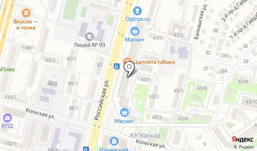 Шатлык. Схема проезда в Уфе