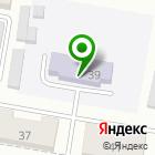 Местоположение компании Детский сад №11, Гнёздышко