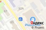 Схема проезда до компании ФотоМир в Ишимбае