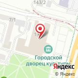Уфимский городской дворец культуры