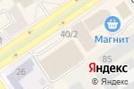 Схема проезда до компании Фамилия в Ишимбае