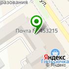 Местоположение компании Kristi