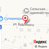 Дом культуры села Ольховое