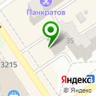 Местоположение компании ВОРОТА ЦЕНТР