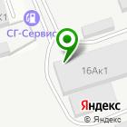 Местоположение компании МеталлоСервисный Центр