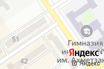Схема проезда до компании Магазин удобной мебели в Ишимбае