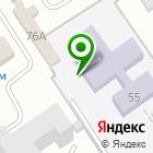 Местоположение компании Детский сад №9, Белоснежка
