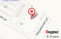 Схема проезда до компании Уфимский Крым в Старых Киешках