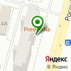 Местоположение компании АвтоСпас