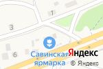 Схема проезда до компании Пермский Сельскохозяйственный Союз в Ясырях
